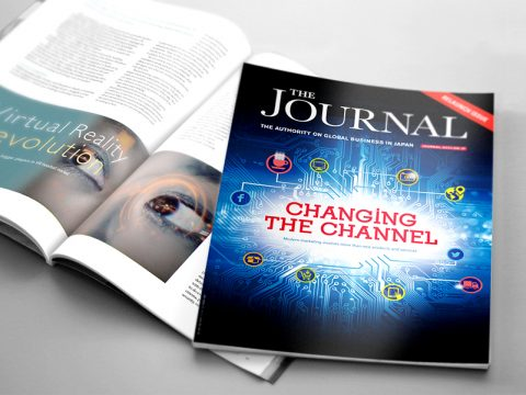 Relaunch of the Journal