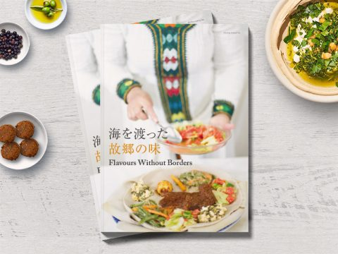 Best Charity & Fund Raising Cookbook–Asia