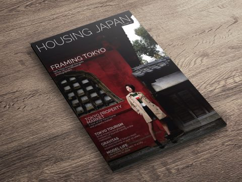 Housing Japan magazine out now
