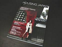 Housing-Japan