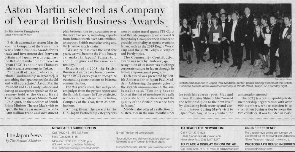 News coverage of the BBA in The Japan News.