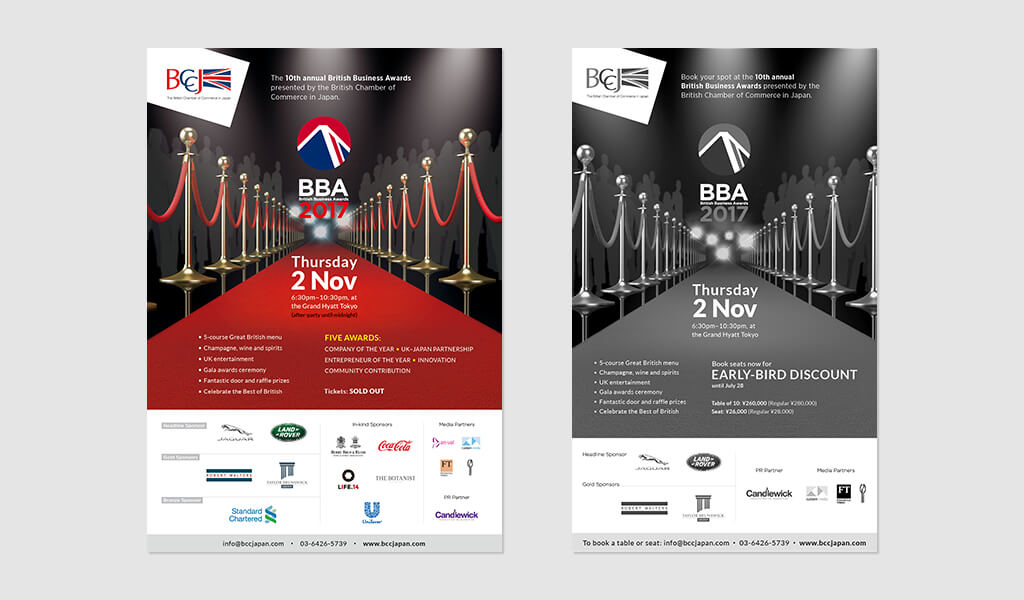From the left: BBA advert in BCCJ Acumen and Financial Times