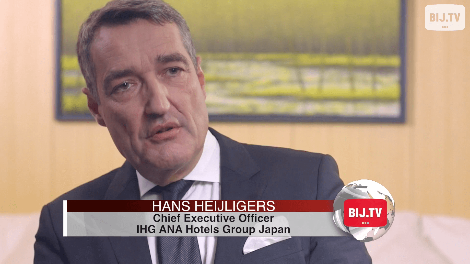 IHG and ANA co-brand for top quality