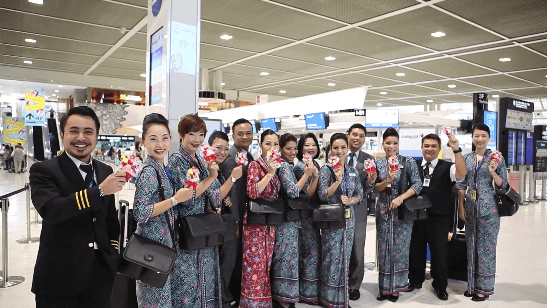 Malaysia Airlines : Father's Day Greetings 2015 - Token of Love @ NRT