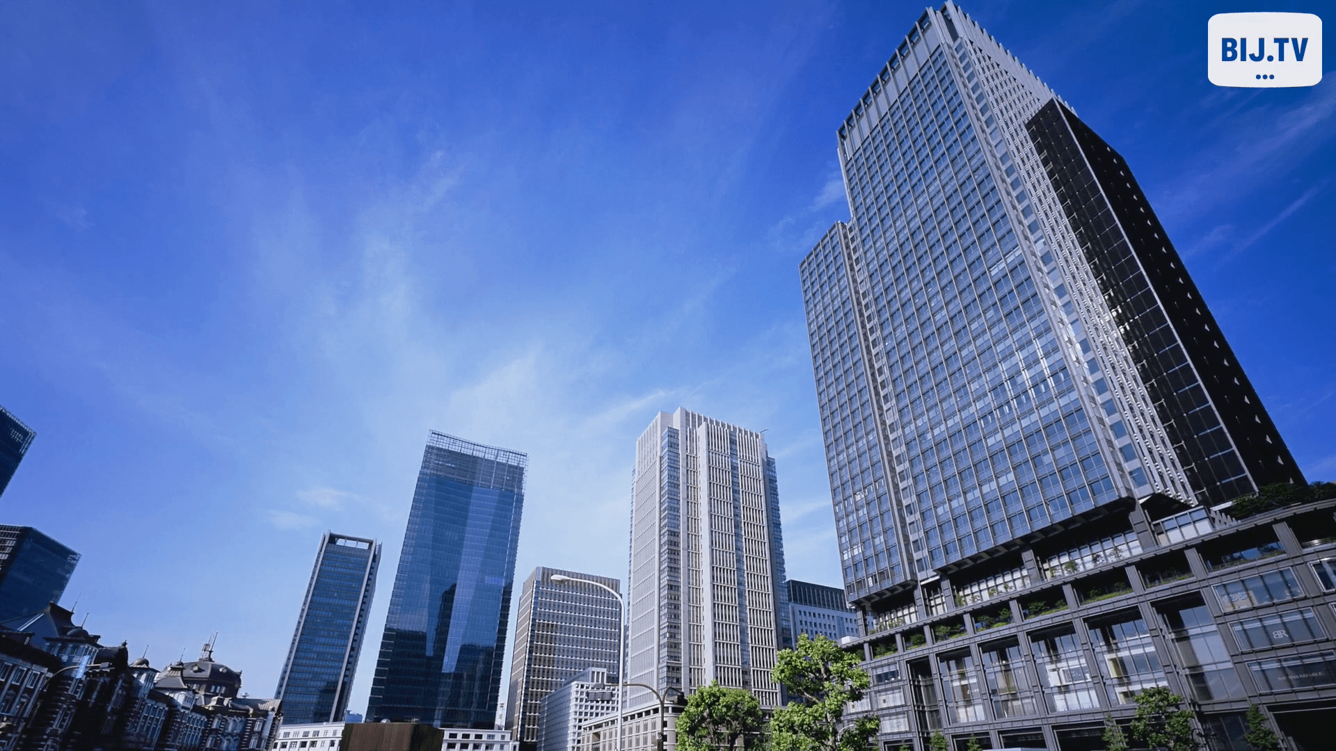 Mitsubishi Estate: Office Spaces in Marunouchi