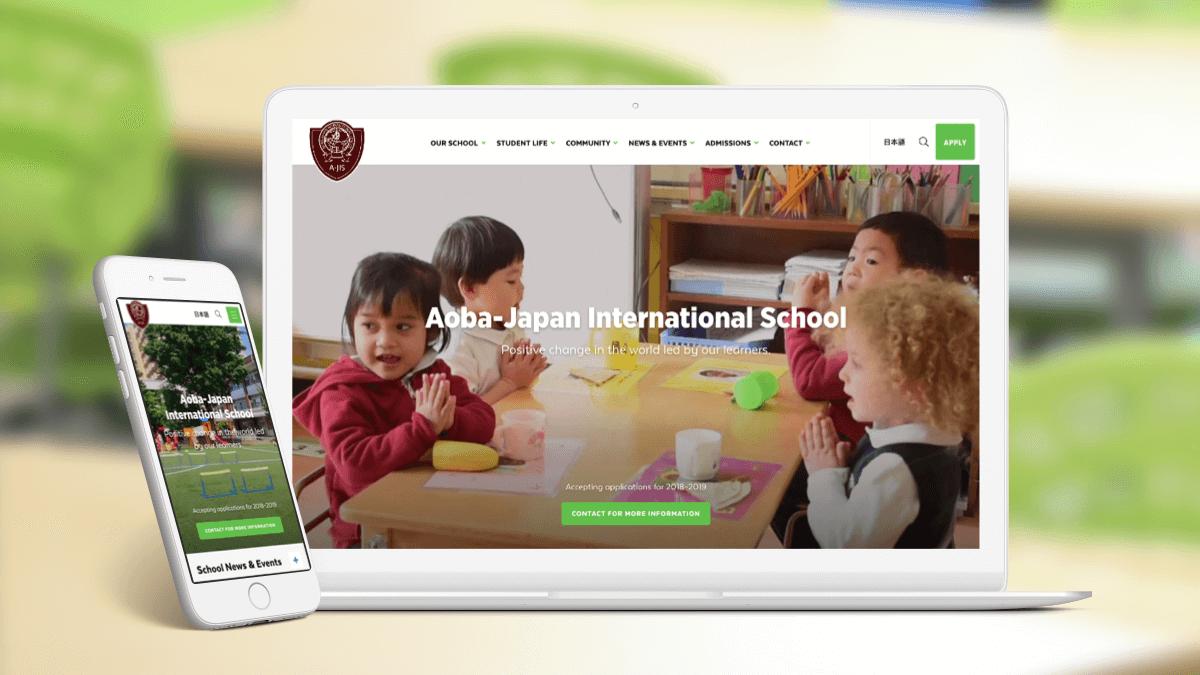 アオバジャパン・インターナショナルスクール(A-JIS)