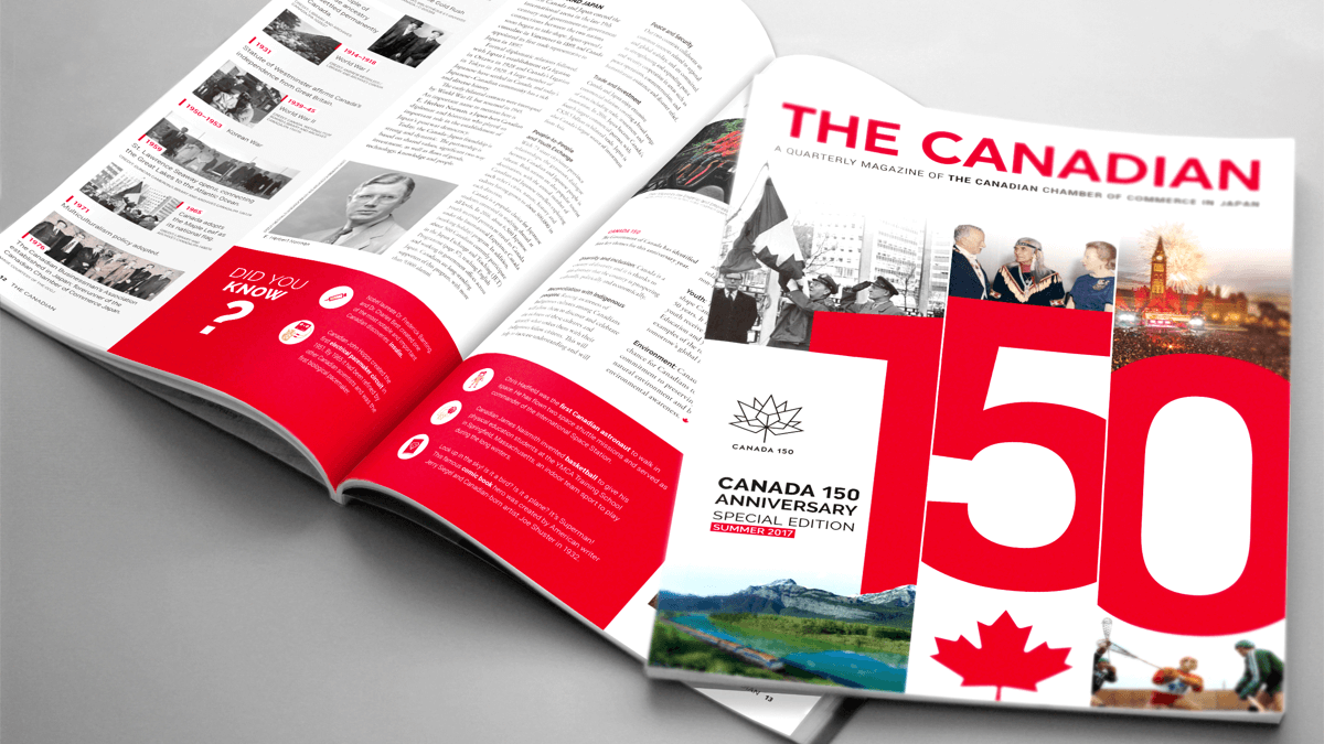 The Canadian: Canada 150 Anniversary Special Edition