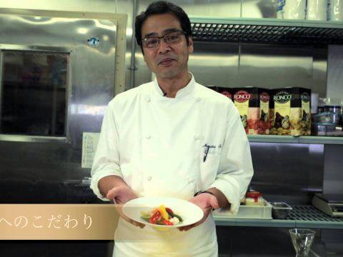 Conrad Tokyo Video Blog