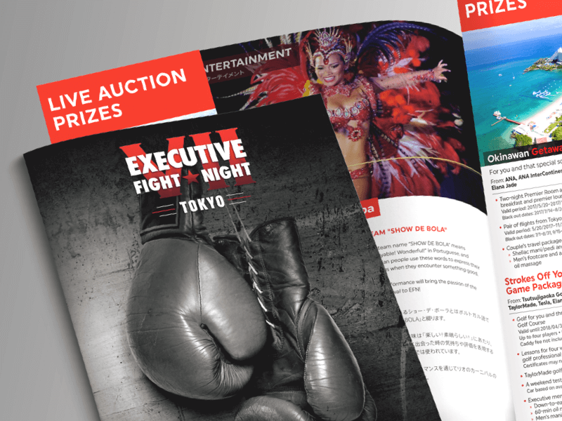 Official Production Partner for Executive Fight Night VII