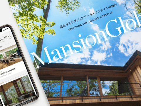 Custom Media Launches Mansion Global in Japan
