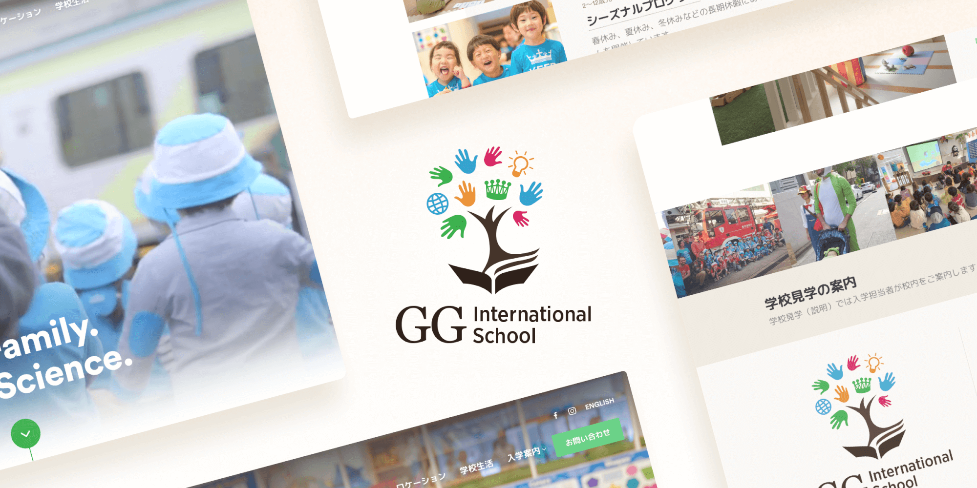 GG International School
